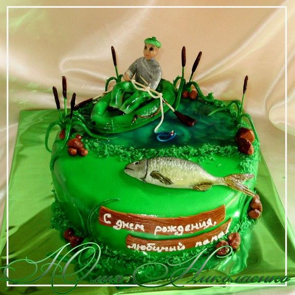 надпись на торте рыбаку